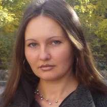 Репетитор по русскому языку, в Санкт-Петербурге