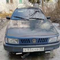 Продаю автомобиль,на ходу.Вольсваген пассад,1990года.Цена 65, в Серпухове