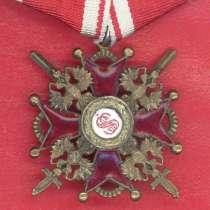 Россия Орден Святого Станислава 3 степени, в Орле