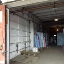 Продаю или меняю складские помещения 1850 м2, в г.Бишкек