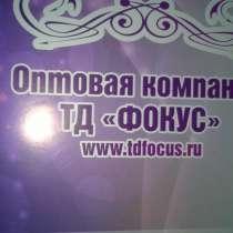 Продажа посуды и товаров для уборки, в Владимире