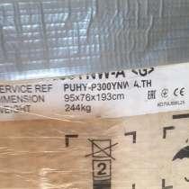 Продаю наружный блок Mitsubishi Electric PUHY—P300YNWA.TH, в Москве