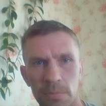 Дмитрий, 41 год, хочет пообщаться, в Самаре