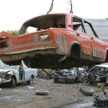 Утилизация автомобилей и техники, в Нижнем Новгороде