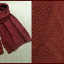 Теплый вязаный шарф, в Красноярске
