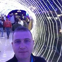 Petr, 49 лет, хочет пообщаться, в г.Варшава