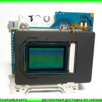 CCD матрица Nikon D5200, в г.Нововолынск