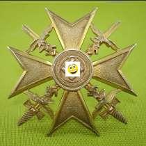 Испанский крест в золоте с мечами, в Нарьян-Маре