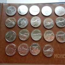 Монеты 25 руб оружие победы комплект 19 штук, в Москве