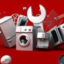 Запчасти для стиральных машин оптом и в розницу, в Казани