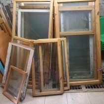 Старая Мебель, Окна и Двери, в Оренбурге