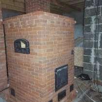 Строительство и ремонт печей, каминов, барбекю, в Набережных Челнах