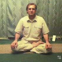 Йога м. Планерная / Йога на Планерной, в Москве