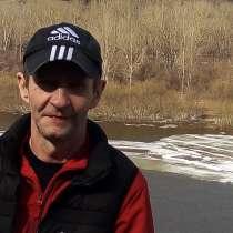 Коля, 51 год, хочет пообщаться, в Кемерове
