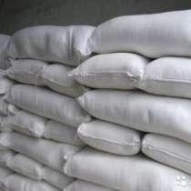 Соль пищевая 1 помол, мешок 50 кг, в г.Артёмовск