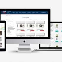 Профессиональная разработка сайтов и интернет-магазинов, в г.Таллин