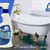 Очиститель для ванны О2MINEREL (500 мл.), в Домодедове