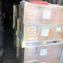 Продадим добавку Trigonox 301 PP20, Luperox 802PP20, в Красноярске