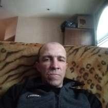 Николай, 43 года, хочет пообщаться, в Якутске