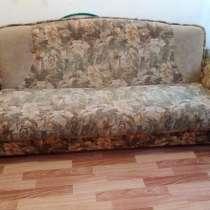 Отдам диван, в Иркутске