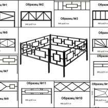 Ограды ритуальные металлические, в г.Брест