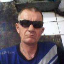 Александр, 43 года, хочет пообщаться, в г.Минск