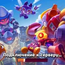 Обучение игре Brawl stars, в Москве