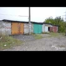 Продаю кирпичный гараж! На пролетарской, в Нижнем Новгороде
