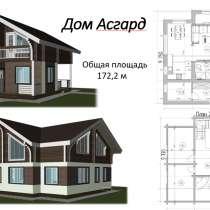 Услуги архитектора. Проектирование загородных домов, в Ярославле