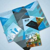 Профессиональный дизайн рекламы!, в г.Кишинёв