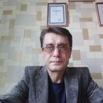 Дистанционные юридические услуги, правовая помощь, в Иркутске
