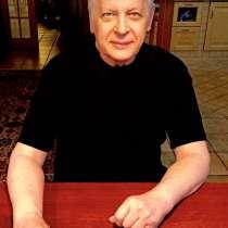 Вячеслав, 51 год, хочет пообщаться, в Краснознаменске