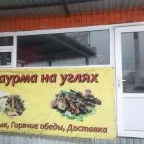 Продам Шаурма киоск с оборудованием. Под ВАШЕ МЕСТО !ЛАРЁК, в Нижнем Новгороде