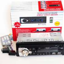 Автомагнитола Pioneer BT520 ISO - MP3, FM, 2xUSB, SD, AUX, в г.Киев