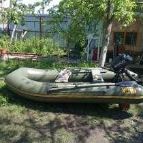 Лодка ПВХ Норвик310 с мотором Марлин5, в Саратове