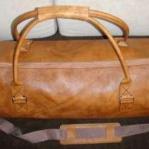 Дорожная сумка из натуральной итальянской кожи, в г.Дружковка