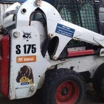 Продам мини-погрузчик BobCat S175 Бобкэт, в Москве