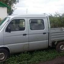 Продам фав грузовик пятиместный, в г.Кокшетау