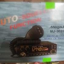 Радио станция, в Санкт-Петербурге