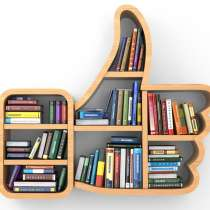 Куплю книги, в Челябинске