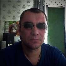 Сергей, 44 года, хочет пообщаться, в г.Степногорск