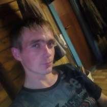 Денис, 25 лет, хочет пообщаться, в Красноярске