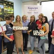 Бухгалтерские курсы с трудоустройством, в Челябинске