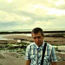 Aleksandr, 30 лет, хочет познакомиться – Poznokomlius s devushkoj, в г.Вильнюс