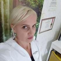 Акция на косметические процедуры, в г.Прага