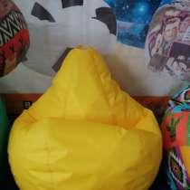 Кресло-груша, пуфики, мячи, подушки, в Брянске