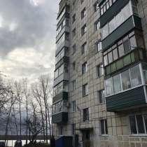 ПРОДАЖА 2-х КОМНАТНОЙ КВАРТИРЫ В КРАСНОКАМСКЕ, в Краснокамске