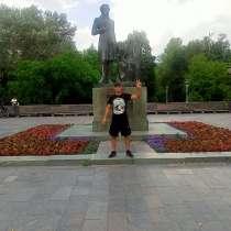 Валерий, 31 год, хочет пообщаться, в Пскове