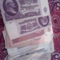 Продам рублей старинное, в г.Шымкент