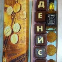 Шоколадные буквы ручной работы на заказ, в Радужном